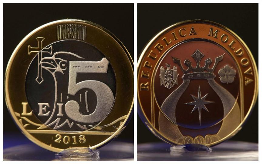 Atenție! De astăzi avem monede metalice de 1 leu, 2, 5 și 10 lei