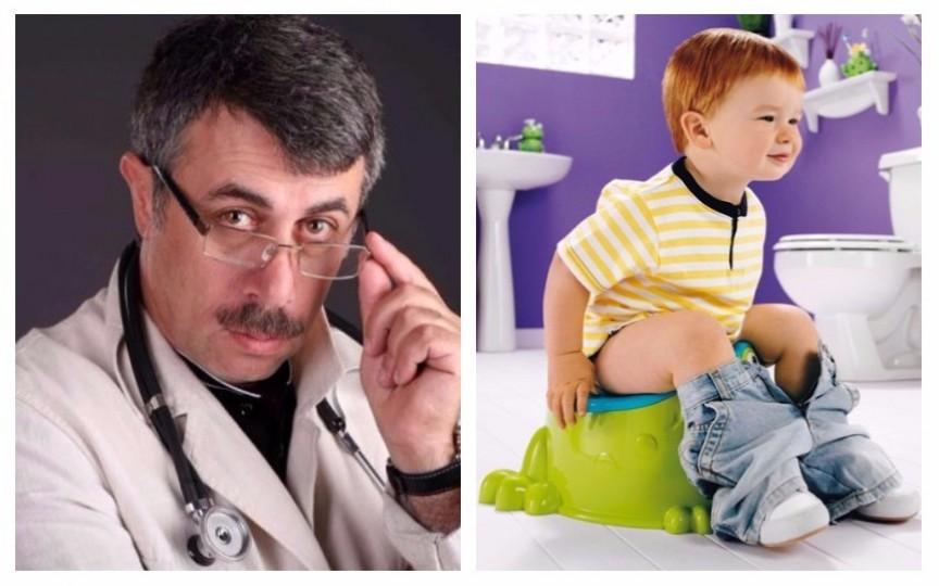 E periculos dacă copilul stă mult timp pe oală? Opinia pediatrului Komarovskii
