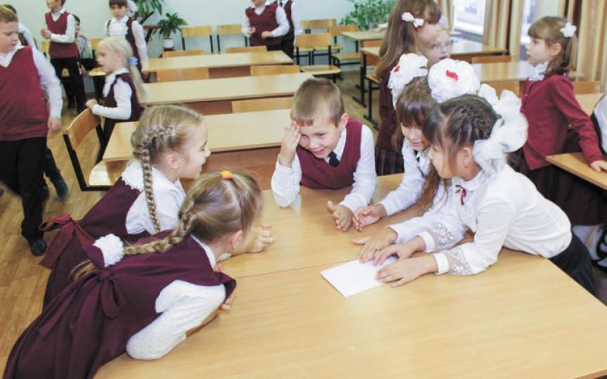 """Profesoara de la Liceul """"Socrate"""", acuzată că a umilit copiii de la clasa I, a demisionat"""