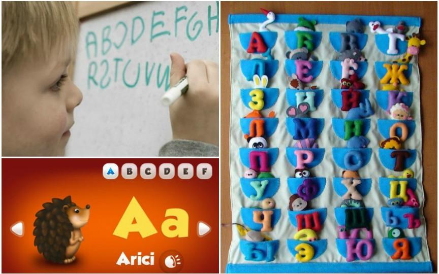 Metode practice de învăţare a literelor alfabetului de către copii