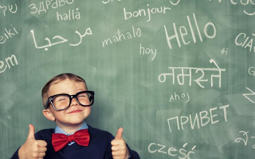 Când şi cum trebuie să înceapă copilul să înveţe o limbă străină