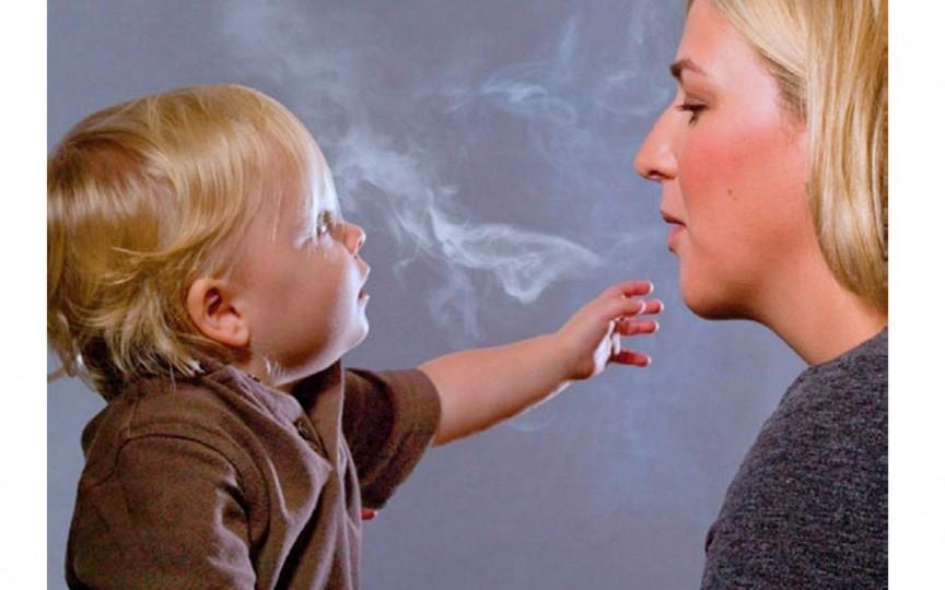MAMĂ, te rog, nu fuma!