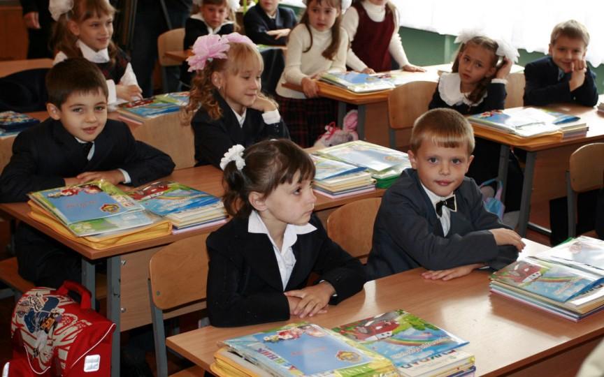 Ministerul Educației a anunțat data de când părinții își pot înscrie copiii în clasa I
