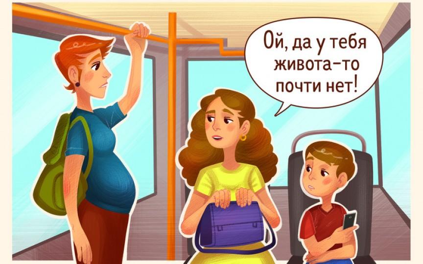 10 întrebări enervante adresate cel mai des gravidelor