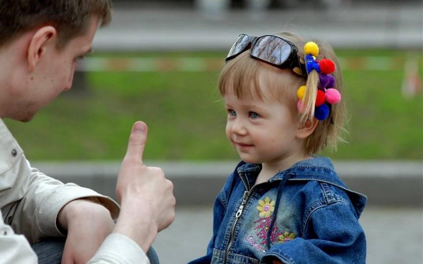 3 pași pentru stimularea încrederii în sine a copilului