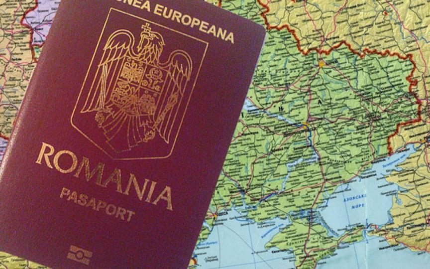 Eliberarea pașapoartelor, a cazierului și acordarea cetățeniei române vor fi gratuite de la 1 februarie