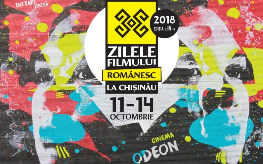 Începe a patra ediție a Zilelor Filmului Românesc la Chișinău