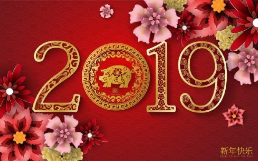 Horoscop mame 2019. Află cine este mama acestui an!