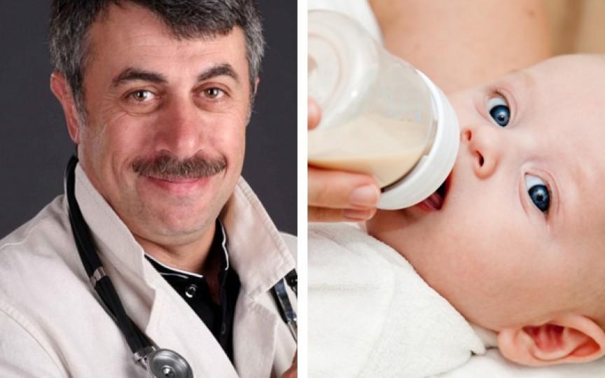 Evghenii Komarovskii, despre alăptarea cu formulă a bebelușului și cum să nu adauge prea mult