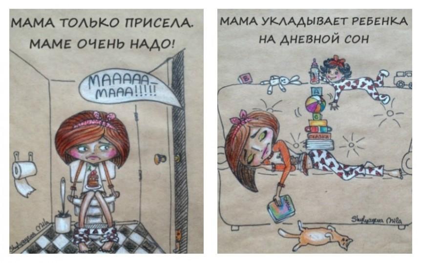 O mămică desenează cum arată concediul de îngrijire a copilului