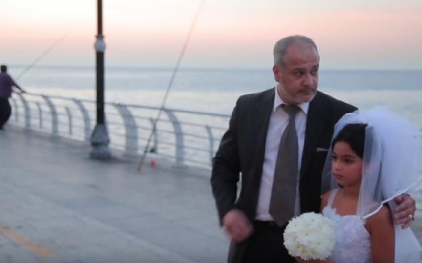 Căsătorie: EL 60 de ani, EA 12 ani