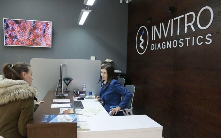 INVITRO Diagnostics și-a deschis un centru la Hâncești