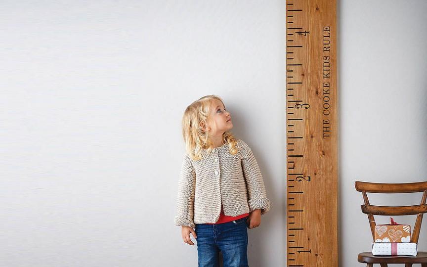 Cât de înalt va fi copilul meu când va creşte?