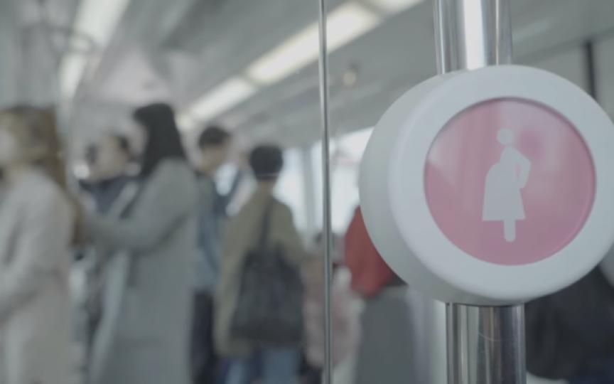 Semafor pentru gravide în mijloacele de transport