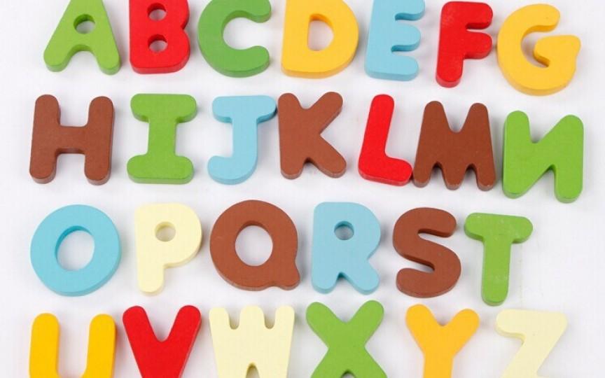 Cântece: învățăm literele și ALFABETUL