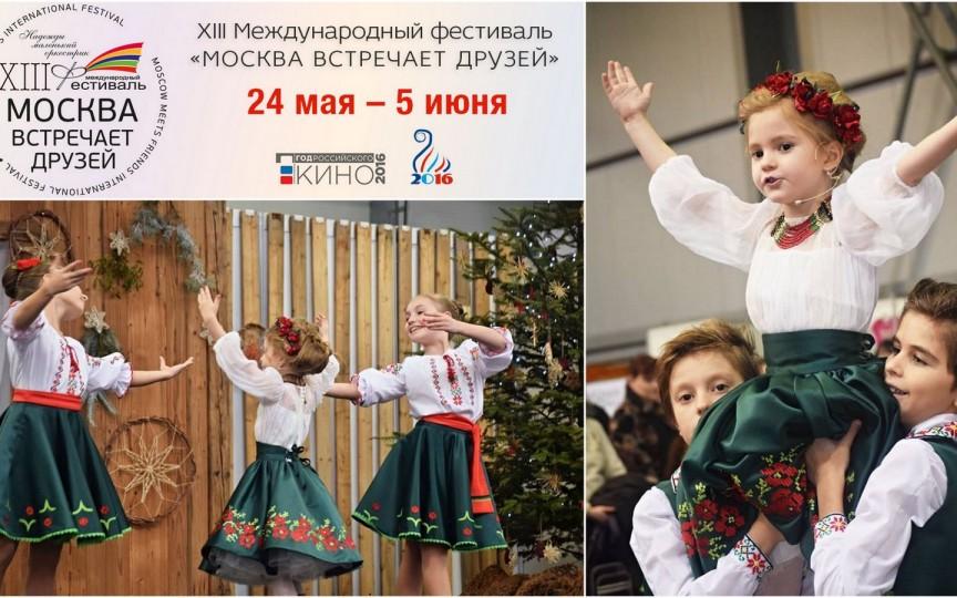 Moldova a participat la cel mai tare festival din Moscova cu cea mai mică participantă