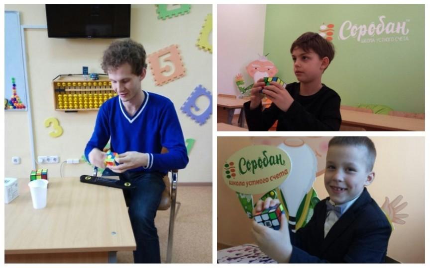 Metodă inedită și dinamică de dezvoltare intelectuală a copiilor. Acum și la Chișinău!