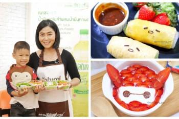(FOTO) O mamă face opere de artă din mâncare. Copiii devorează cu plăcere fiecare bucățică