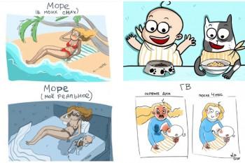 Imagini amuzante pe care le înțeleg doar părinții
